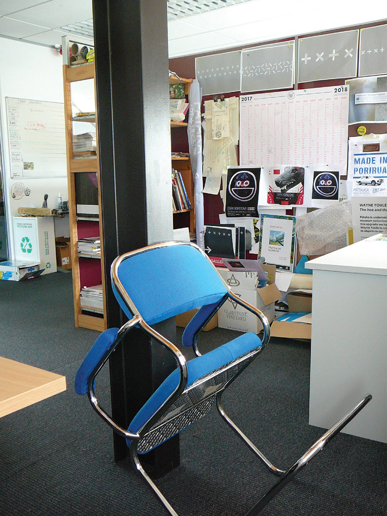 I-Beam assisted chair support